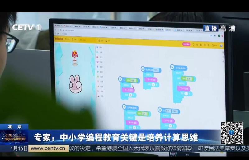 编程猫创始人兼CEO李天驰接受中国教育台专访:编程教育铺路国家战略