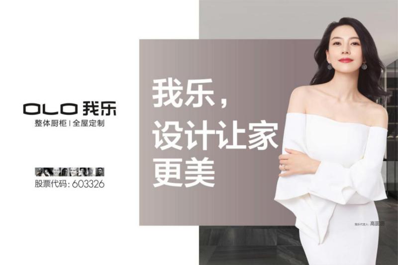 http://www.zgcg360.com/jiajijiafang/694924.html