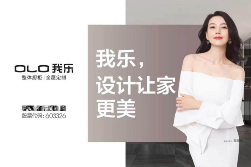 http://www.fanchuhou.com/keji/2247840.html