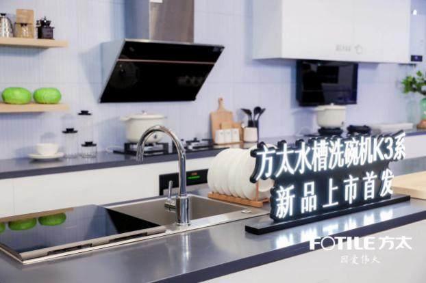 集成灶排行领先 方太集成烹饪中心Z系列