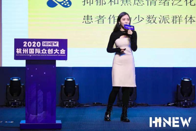 2020HiNew杭州国际众创大会盛大启幕