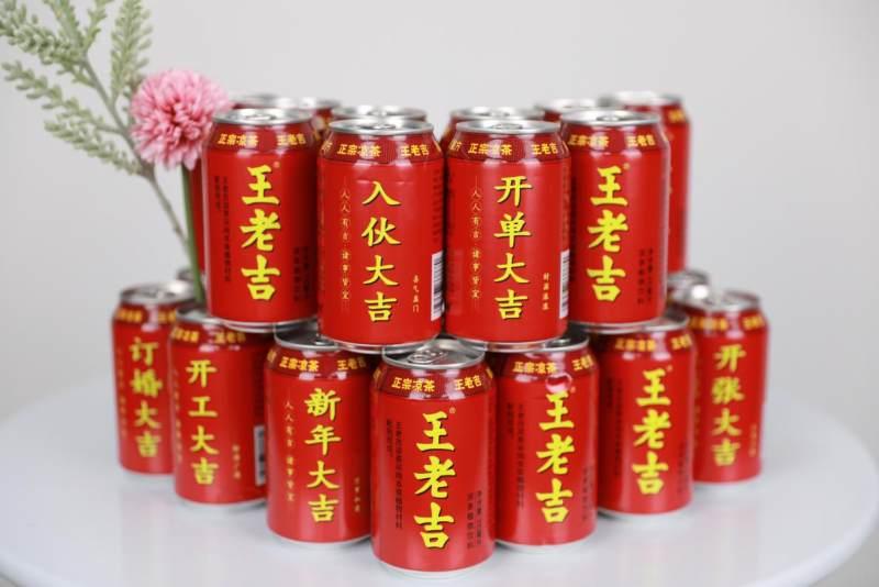 广药集团旗下上市公司白云山净利润大增37%、现金流净增50.8亿元、王老吉凉茶销售增长超30%