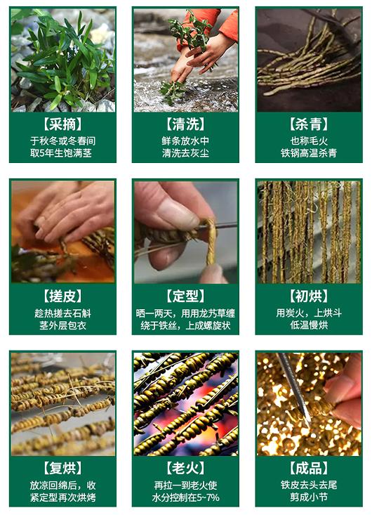 """霍山慧兰""""御之畈""""霍山石斛荣获""""中国3.15消费者可信赖产品""""证"""