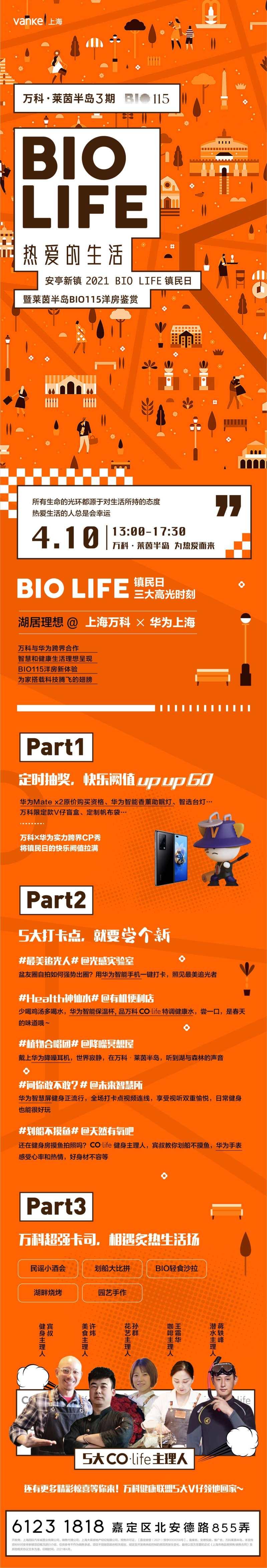 QQ图片20210408163518.jpg