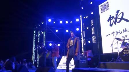 """""""致敬青春""""--商丘市师范学院举行2018""""文秀山""""大学生音乐节"""