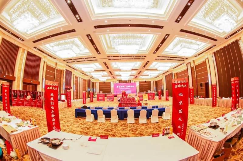 """寻味传统· 品味大兴""""暨第六届北京传统美食大赛"""