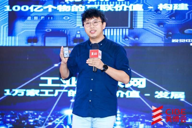 洛客联合创始人周志鹏:用数智化创新探索设计的美好