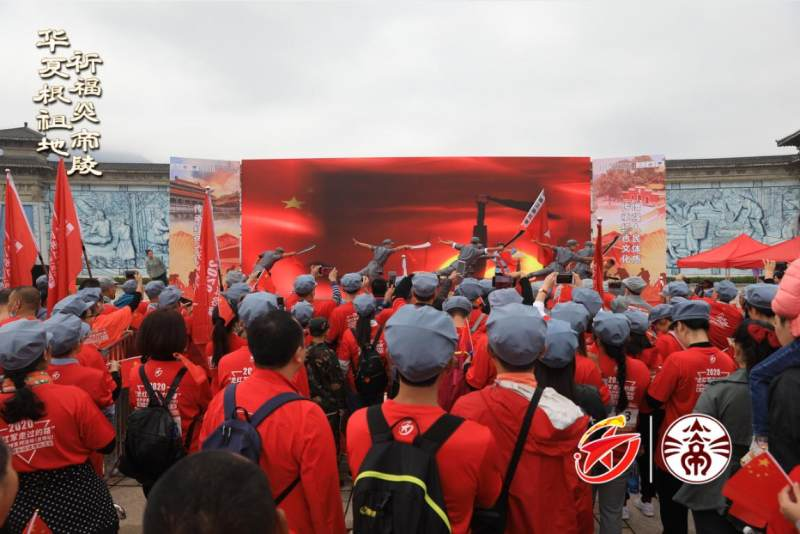"""2020""""走红军走过的路""""徒步穿越系列活动(炎陵站)暨炎帝陵祈福健康跑活动举行"""
