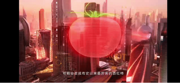 一颗西红柿有多少种新可能,巨量引擎告诉你