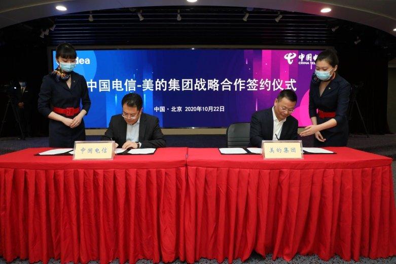 美的×中国电信,打造5G新生态