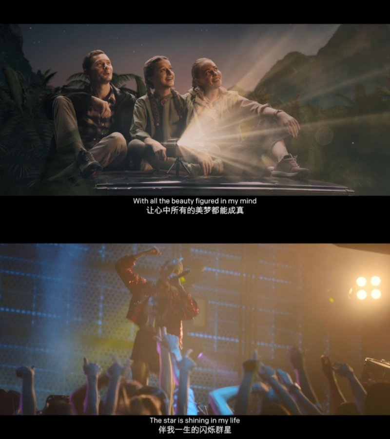 《多重反转×电影特效,创维品牌宣传片是怎样一部神作?》