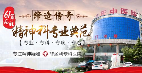 钱氏中医院环境如何 舒适环境 享VIP星级尊贵服务