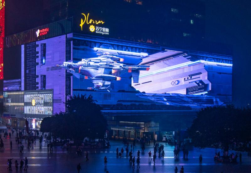 裸眼3D飞船科幻巨幕成网红打卡地亮相重庆,微美全息诠释高仿真AI视觉互动体验