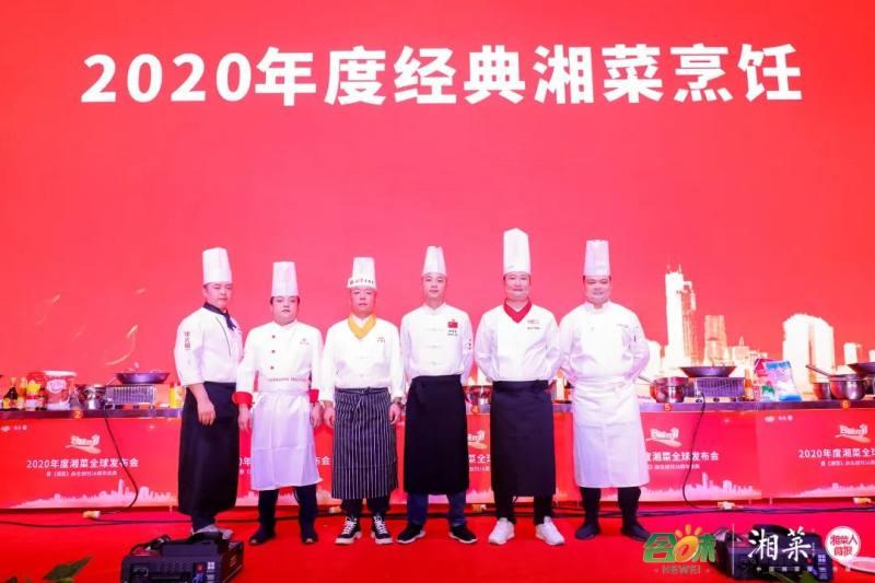 2020年湘菜经典评选结果出炉,冰火原汁鸡荣获大奖