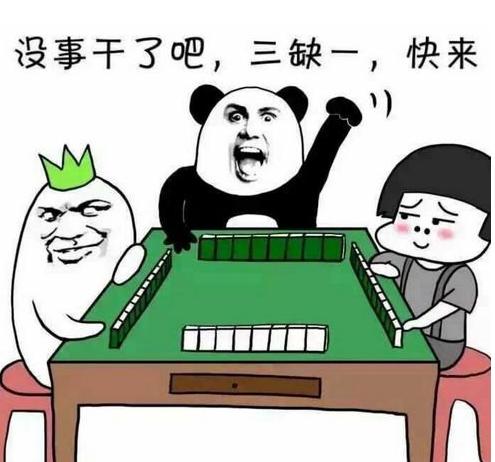 全球首场麻将AI人机大战落幕 人类碾压完胜!