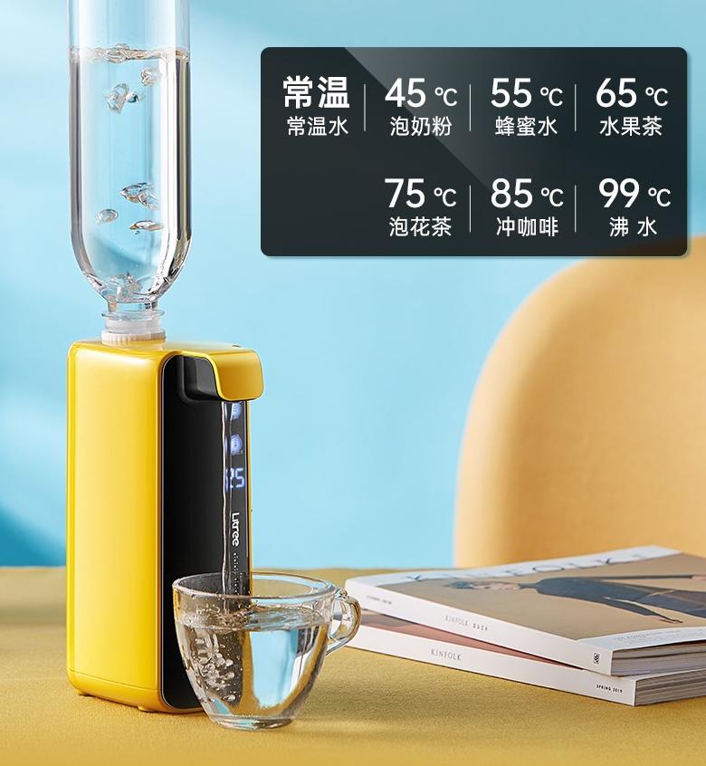 便携式即热饮水机:开水原来还可以这样烧