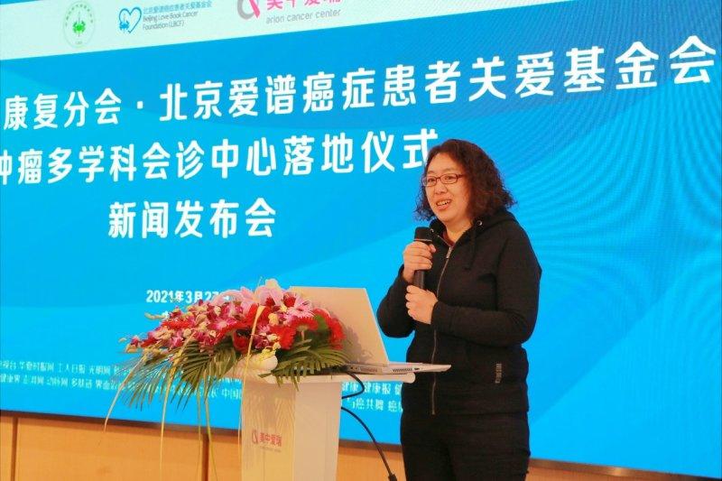 中国抗癌协会康复分会· MDT会诊中心落地美中爱瑞 开启肿瘤诊疗新模式
