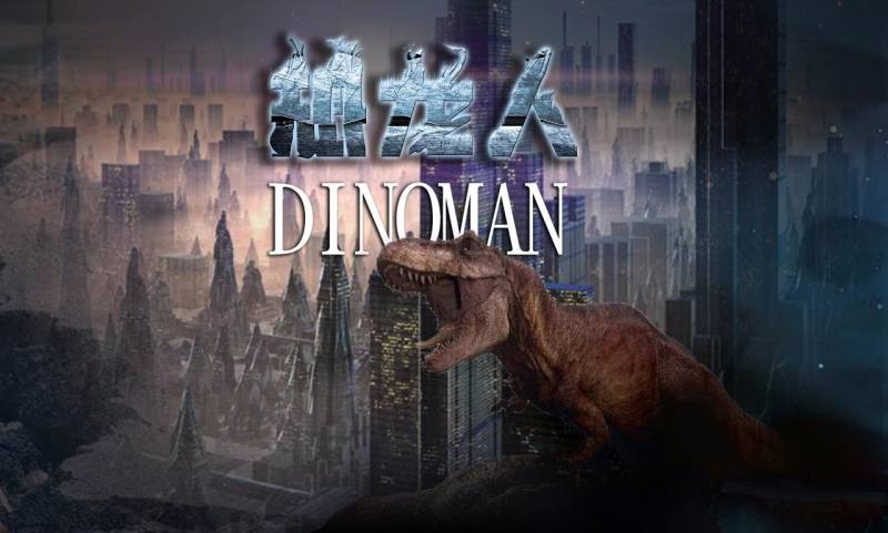 《恐龙人》电影投资靠谱吗?电影得到澳大利亚前总理陆克文的支持