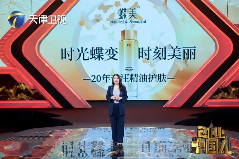 聚焦市场需求,《创业中国人》推动行业换新