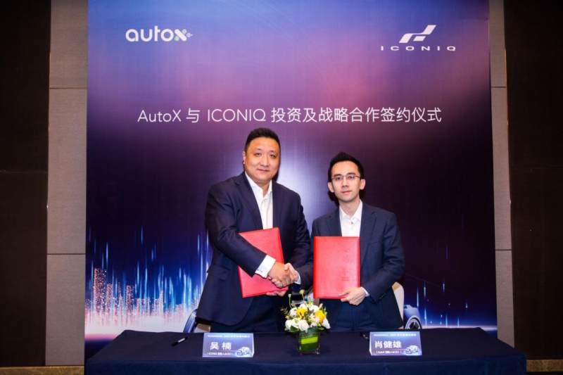 AutoX战略投资艾康尼克诞生全球首个AI造车公司-第7张图片-汽车笔记网