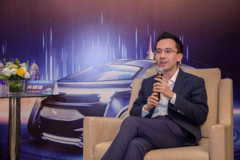 AutoX战略投资艾康尼克诞生全球首个AI造车公司-第6张图片-汽车笔记网