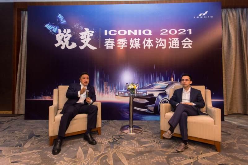AutoX战略投资艾康尼克诞生全球首个AI造车公司-第3张图片-汽车笔记网