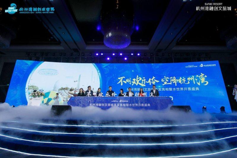 杭州湾融创水世界惊艳亮相,将于6月26日盛大开业
