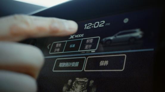 斯巴鲁傲虎一款越野性十足的SUV,各方面性能十分优越!