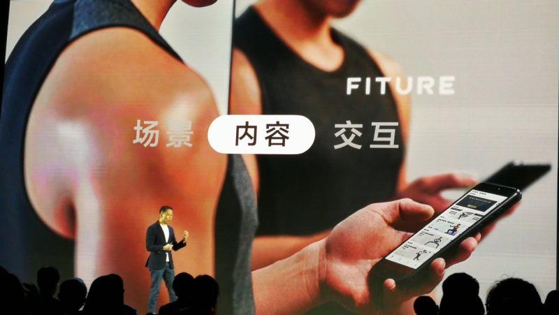 内容游戏化或将成为智能健身厂牌们市场破局的新方向