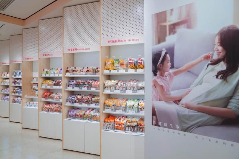 国潮品牌发展势头稳健 良品铺子上榜2021湖北民营企业百强榜单