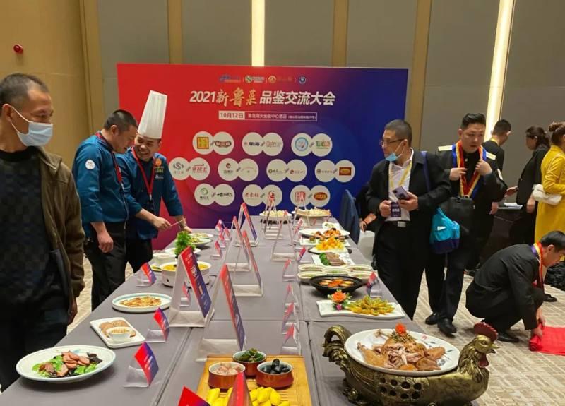 良之隆•2021第四届中国鲁菜食材电商节在青岛隆重开幕