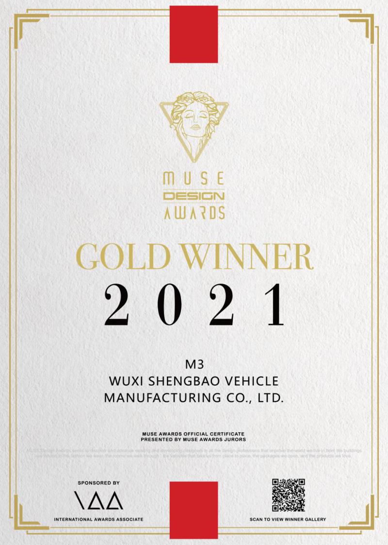 2021美国MUSE奖名单出炉!欧派电动车荣获设计奖金奖!
